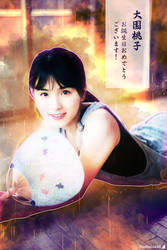 Happy Birthday Momoko! by Seditious46
