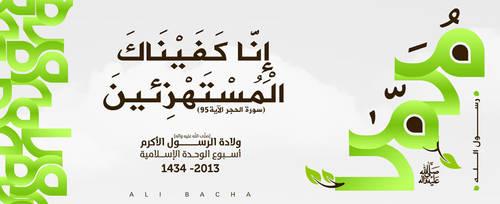 Wilda Mohamad 2013 by alibacha