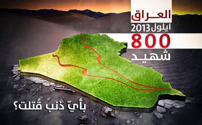 Iraq Bomb by alibacha