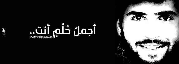 Mahdi Yaghi Martyr by alibacha