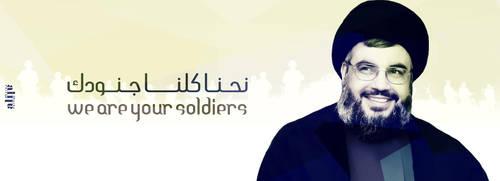 Sayed Hassan Nasrallah by alibacha