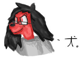Japanese Dog by toontownloony