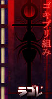 The Gokiburi-gumi Banner. by Endling