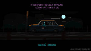 Nightcall by 1Eni1