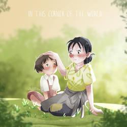 Harumi and Suzu Fanart by Merilisle