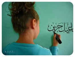 Arabic calligraphy by noor-maryam