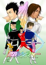 PoT AU: Buchou Rangers by tashigi