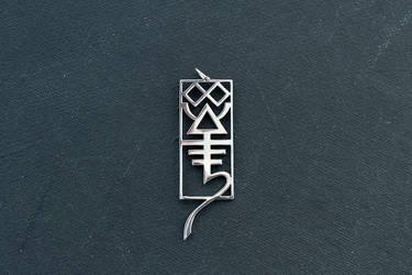 The rune of Ynnead eldar pendant Warhammer 40k by Snoopyc