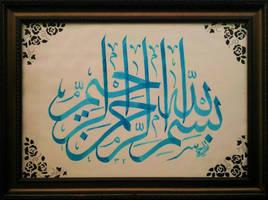 Bismillah II by HuseyinAtesci