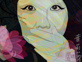 Simply Face by tiranaki