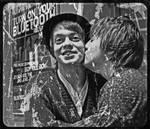Kiss Alchemy Goodbye by jazzylemonade