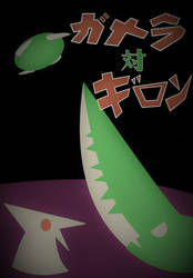 Gamera vs. Guiron minimalist poster by KingKevzilla