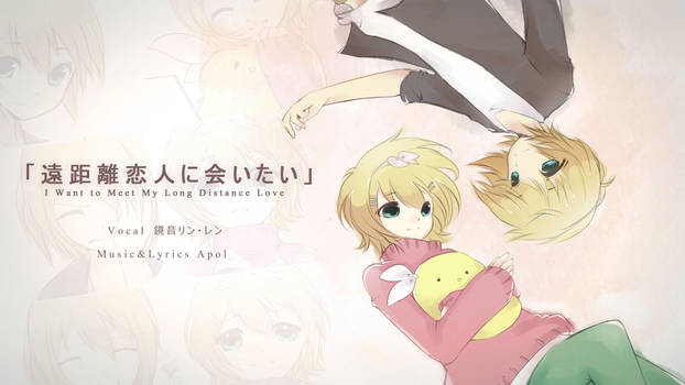 VOCALOID Original: Enkyori koibito ni aitai by NIEKAORI