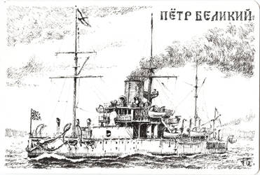 Peter the Great #2 by Radomski