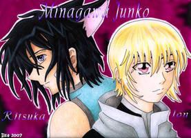 Ritsuka and Ion by InuIrusa-chan
