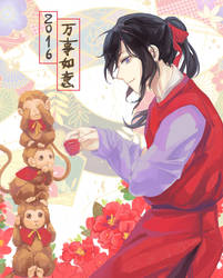 Happy year of the Monkey! by Hanromi