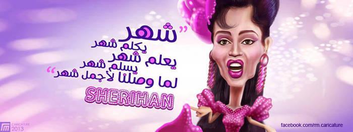 Sherihan by rmelsheikh