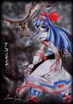 Nakoruru Rera (Samurai Shodown) by Oscarliima