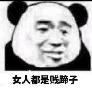 Zx4773445855's Profile Picture