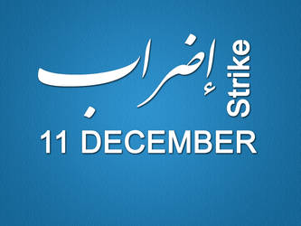 Strike Dec,11 by largo19