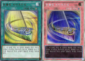 Negative art in Cardgames by BLADEDGE