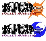 Pokemon Sun / Moon - Retro logo by Gira-tan