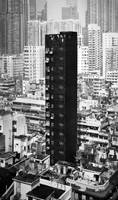 Hong Kong Standing out of the crowd by romainjl