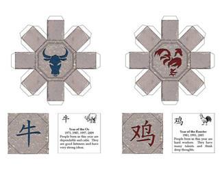 Talisman papercraft 5 by Parallel1980