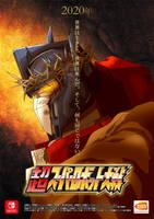 Chou Super Robot Wars Teaser Poster- Optimus Prime by Crisostomo-Ibarra