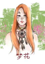 MengHua by Lidairui