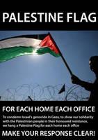 PALESTINE FLAG FOR EACH HOME by olumdenyoksun