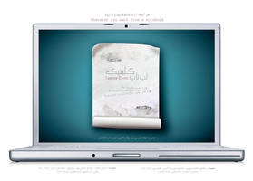 laptop by galagoola