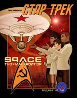 WIP - Soviet Star Trek poster - TrekBBS challenge by Ptrope