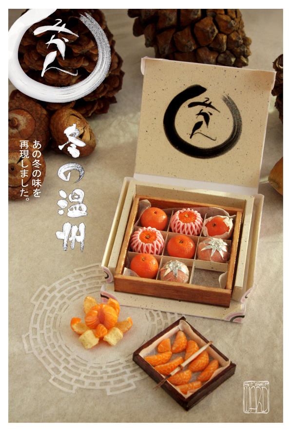 Japanese Mini Tangerines by MrsCreosote
