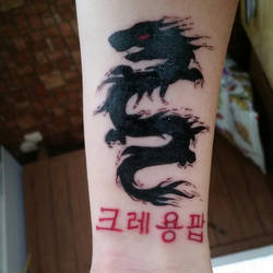 Crayon Pop Tattoo by CrazyRevy