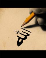 Allah by saesm