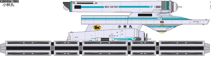SS Kobayashi Maru by AceNos