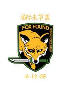 My New Tat Design, Fox Hound by 2barquack