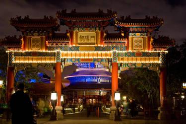 Epcot China Stock 27 by AreteStock