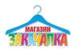 zakachalka logotype by mashine