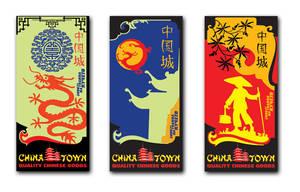 china design by mashine