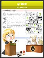 Ubunchu Ep04 RtL Instructions by C-quel